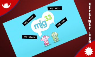 Special Tips to get high level in Mig33 chat rooms
