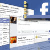 Find Facebook Friend Via Friends Mobile Number