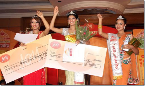 Anita Aacharya Win Joy Papaya Glamhunt Awards