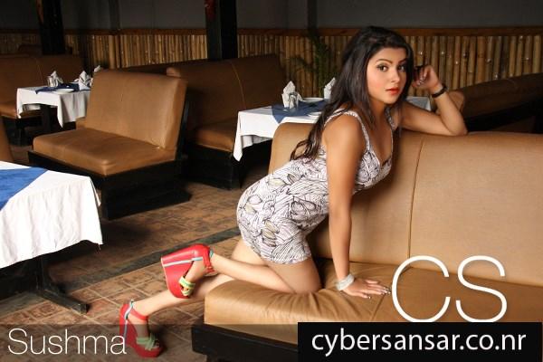 Sushma Adhikari Hot and Sexy Photoshoot Gallery