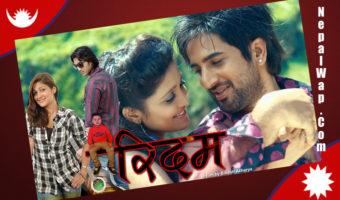 RHYTHM Nepali full movie Jeevan Luitel Sweta Bhattarai