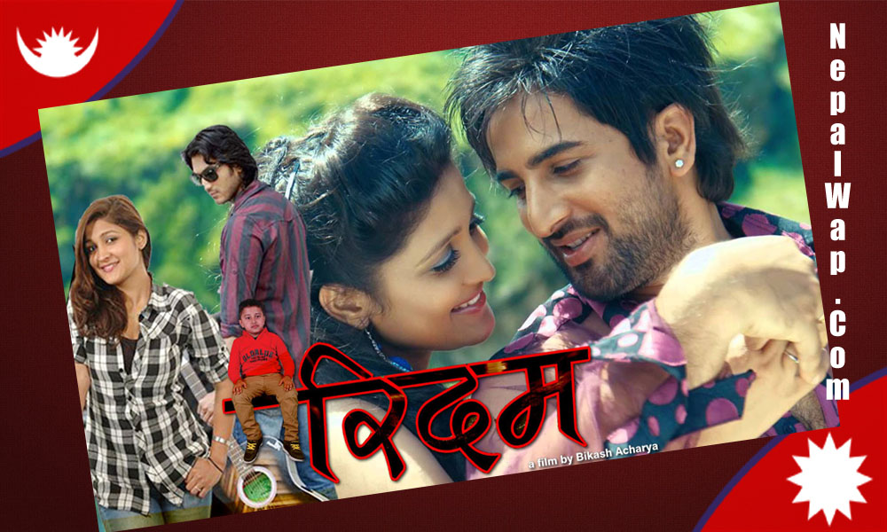 RHYTHM Nepali full movie Jeevan Luitel Sweta Bhattarai