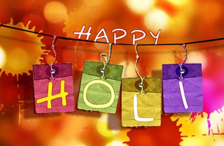 Happy Holi Happy Holi SMS Wish You Happy Holi