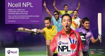 Nepal Premier League (NPL) Teams Information