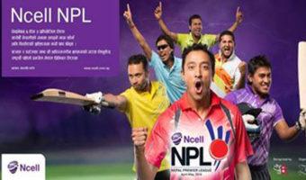 Nepal Premier League (NPL) Teams Information
