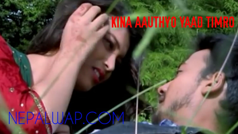 Kina Aauthyo Yaad Timro – Rajina Rimal Nepali Pop Song