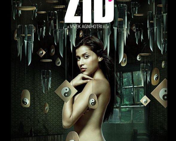 ZID Uncut  Hot Trailer Mannara Karanvir Sharma