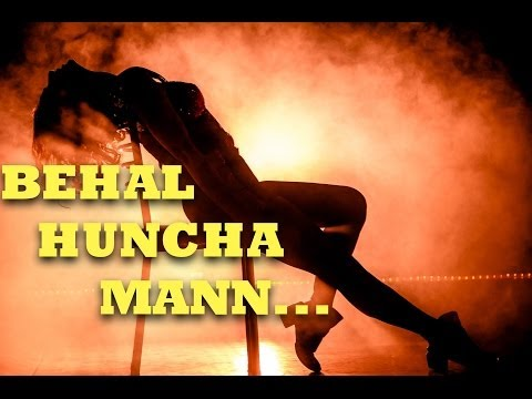 Behal Huncha Mann [Item Song] – Mukhuata Ft. Nisha Adhikari