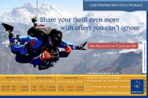 Nepal Telecom NTC Introduces Prepaid & Postpaid Data Package