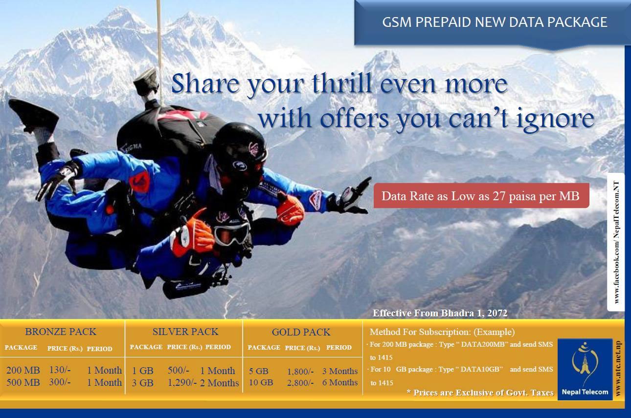 Nepal Telecom NTC Introduces Prepaid & Postpaid Data Package