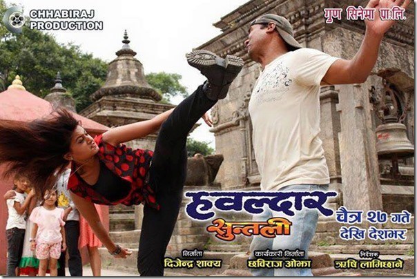 Hawaldar Suntali Film Nepali Full Movie Online