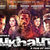 Mukhauta Nepali Full Movies Watch Online