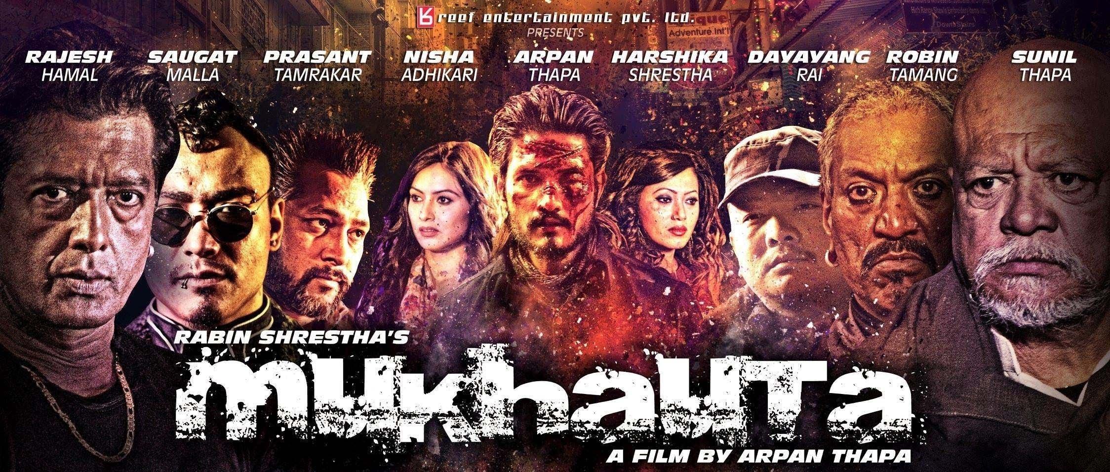 Mukhauta Nepali Full Movies Watch Online