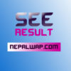 How to check SLC SEE result Online Check your SEE result by SMS