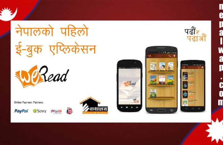 WeRead First Nepali eBook reader for Nepali books