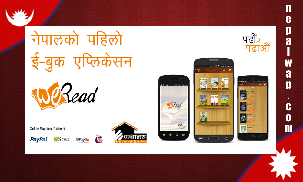 WeRead First Nepali eBook reader for Nepali books