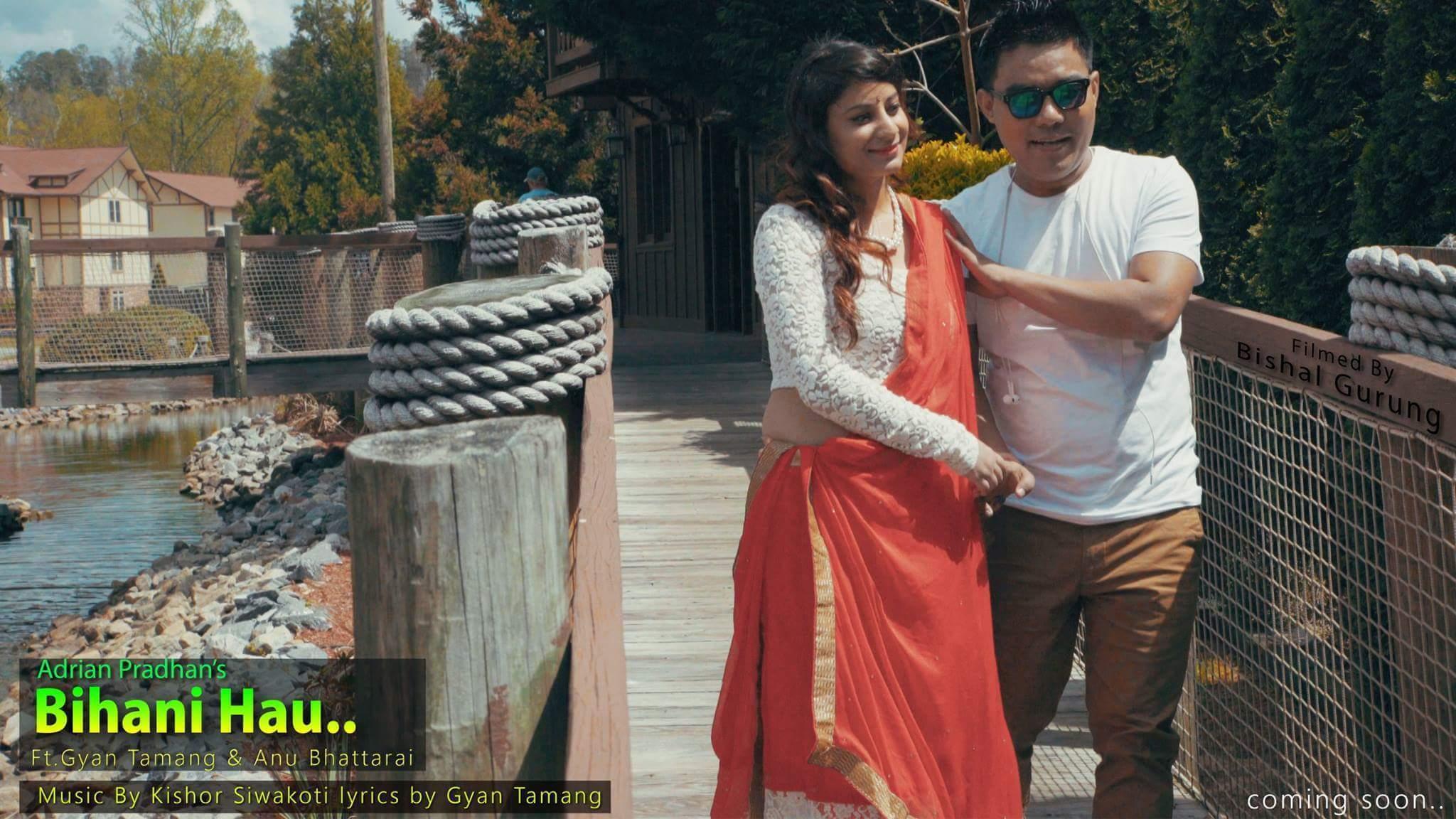 Adrian Pradhan's Song Bihani Hau Mirmire Timi Official