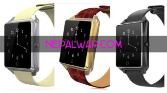 CG iWear smartwatch launched in Nepal cheapest smartwatch in Nepal