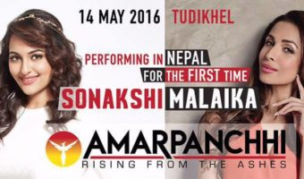 Sonakshi Sinha and Malaika Arora Khan will be performing for the first time in Nepal