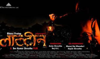 First Look Poster of LALTIN Starring Dayahang, Priyanka & Keki Adhikari