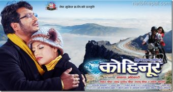 Kohinoor Nepali Movie Info Shri Krishna & Shweta Khadka