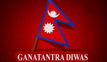 Ganatantra Diwas in Nepal Republic Day in Nepal upcoming years