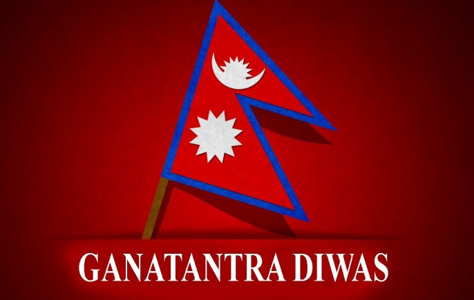 Ganatantra Diwas in Nepal Republic Day in Nepal upcoming years