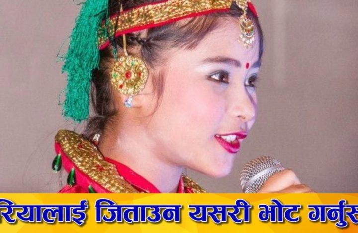 How to Vote For Teriya Magar in Jhalak Dikhalaja