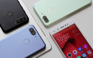 Gionee S10 Four cameras and 6 GB of RAM inspired by the iPhone 7 Plus