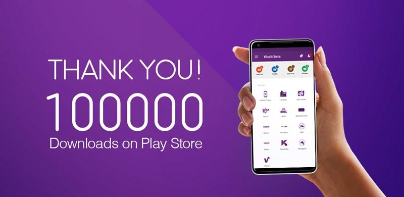 Khalti a Digital wallet app Crosses 1 Lakh Downloads