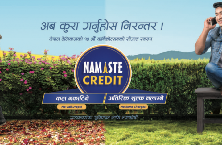 NTC Finally Launches Namaste Credit A Loan Service Like NCELL