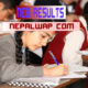 Class 12 NEB National Examination Board Results Published